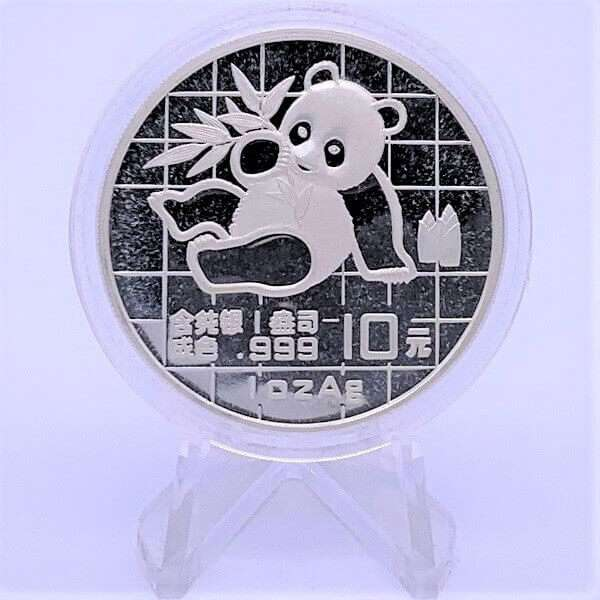 China_Panda_1oz_Silber_1989.jpg